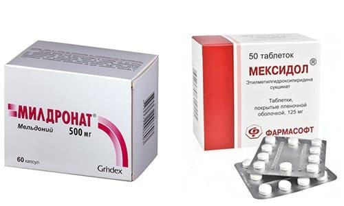 Что выбрать: Милдронат или Мексидол?