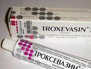 Что выбрать: Троксевазин или Троксерутин?