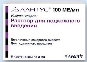 Гларгин (инсулин): инструкция по применению, цена, отзывы, аналоги