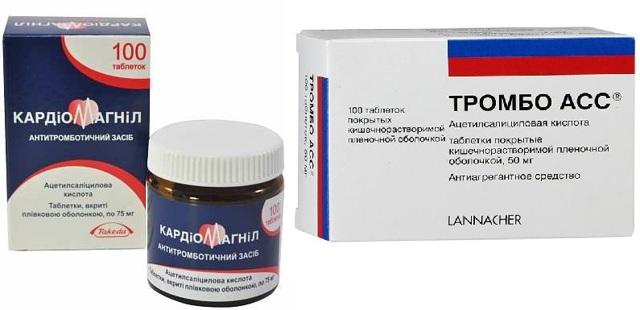 Таблетки от варикоза: венотонизирующие препараты, дезагреганты, лекарства для разжижения крови, профилактические средства, отзывы
