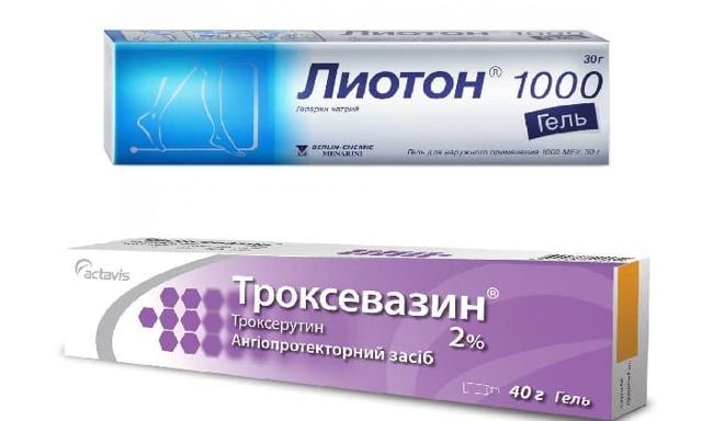 Лиотон или Троксевазин: что лучше?