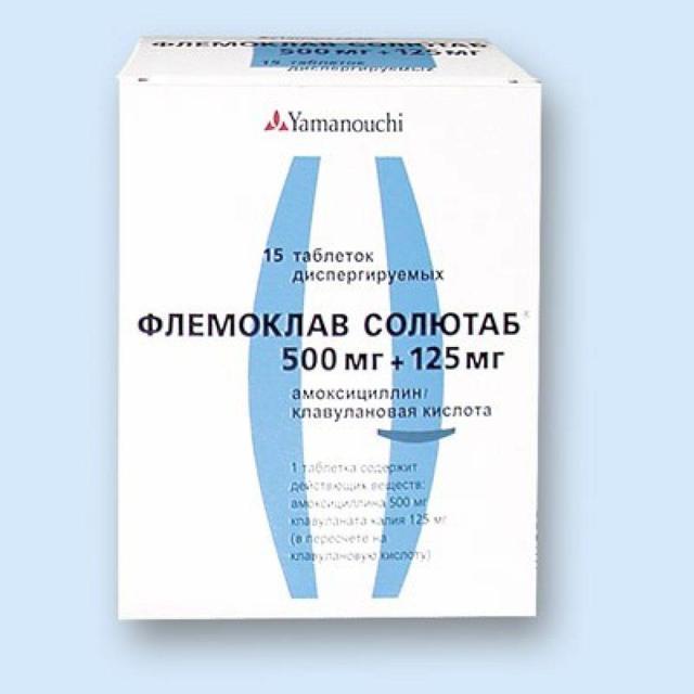 Сравнение Флемоксина и Флемоклава