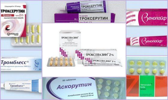 ТРОКСИМЕТАЦИН - инструкция по применению, цена, отзывы и аналоги