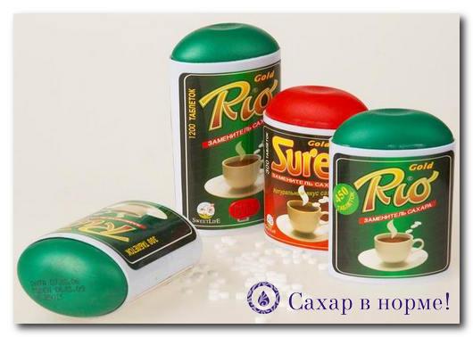 Сахарозаменитель Рио: цена, вред и польза, отзывы, как применять
