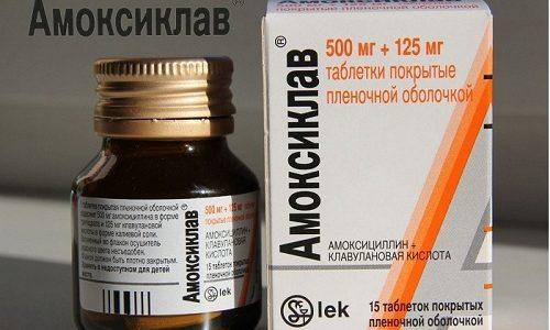 Варикозная экзема: симптомы, причины, лечение (медикаменты, народные средства, физиотерапия), профилактика (диета), последствия
