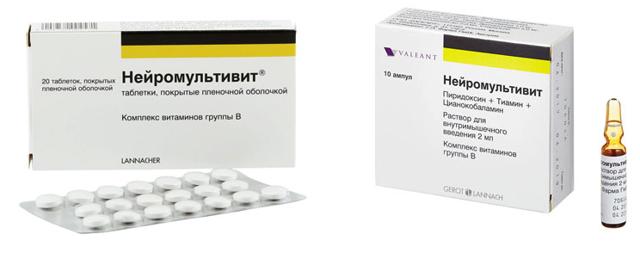 Можно ли применять вместе Нейромультивит и Нейробион?