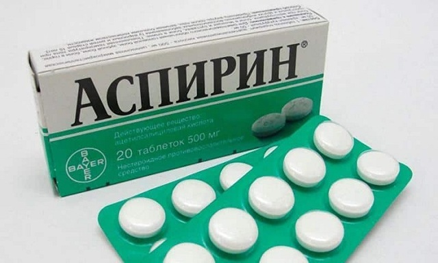 Можно ли применять вместе Йод и Аспирин?