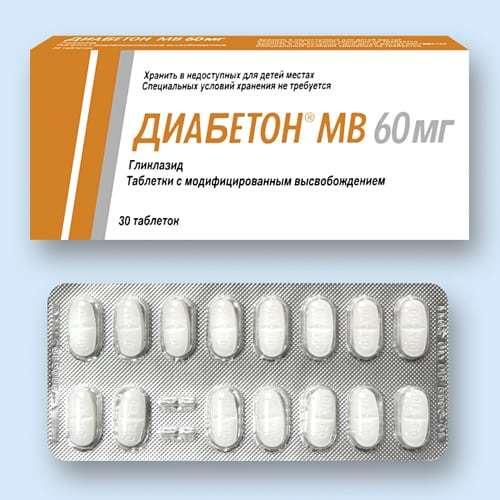 Сиофор или Метформин: что лучше?