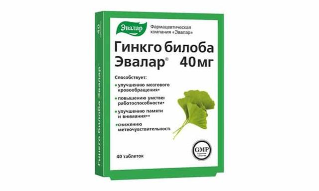 ГИНКГО БИЛОБА ЭВАЛАР - инструкция по применению, цена, отзывы и аналоги
