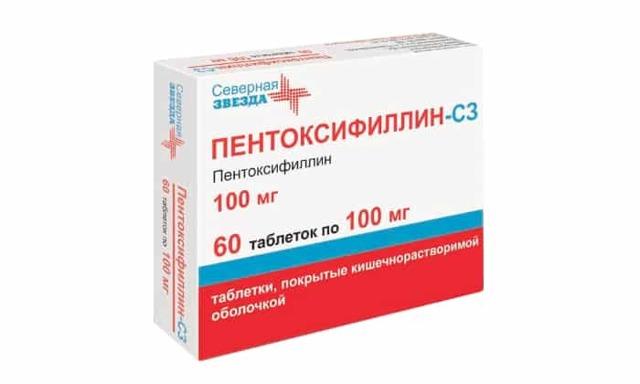 ПЕНТОКСИФИЛЛИН 100 - инструкция по применению, цена, отзывы и аналоги