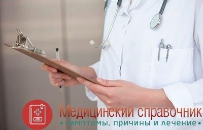 Несахарный диабет: симптомы, диагностика (анализы), лечение, МКБ-10, причины у женщин, мужчин, детей, клинические рекомендации