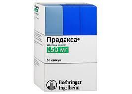 ПРАДАКСА 150 - инструкция по применению, цена, отзывы и аналоги