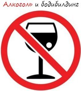 Инсулин в бодибилдинге: как принимать, отзывы, для чего нужен, совместимость с алкоголем