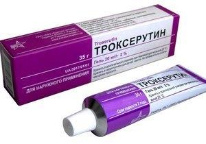 Что выбрать: мазь или гель Троксевазин?