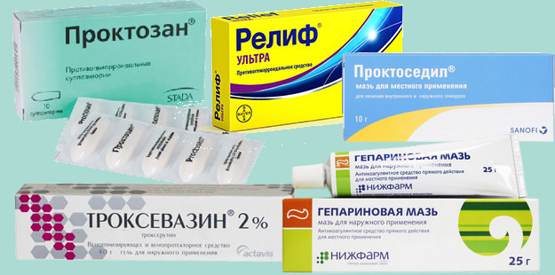 Венотоники при варикозе: крема, таблетки, свечи, травы, продукты, классификация (рутозиды, флавоноиды, ангиопротекторы, синтетические), отзывы