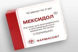 СЕРМИОН 30 - инструкция по применению, цена, отзывы и аналоги